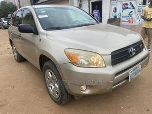 Toyota RAV4 2008 Limited V6 Gold | Cars for sale in Lagos State, Abule Egba
