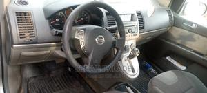 Nissan Sentra 2008 Gray | Cars for sale in Lagos State, Maryland