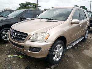 Mercedes-Benz M Class 2006 Gold | Cars for sale in Lagos State, Apapa