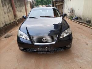 Lexus ES 2008 350 Blue | Cars for sale in Lagos State, Ejigbo