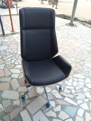 High Classic Executive Office Chair | Furniture for sale in Lagos State, Ojo