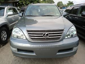 Lexus GX 2007 470 Gray | Cars for sale in Lagos State, Apapa