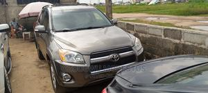 Toyota RAV4 2012 2.5 Sport Gray | Cars for sale in Imo State, Owerri