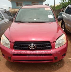 Toyota RAV4 2008 Red   Cars for sale in Lagos State, Ikorodu