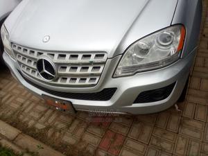 Mercedes-Benz M Class 2009 Silver | Cars for sale in Kaduna State, Kaduna / Kaduna State