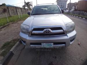 Toyota 4-Runner 2007 Limited 4x4 V6 Silver   Cars for sale in Lagos State, Ikeja