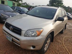 Toyota RAV4 2007 Gold   Cars for sale in Abuja (FCT) State, Katampe