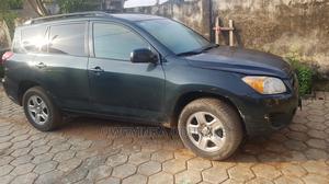Toyota RAV4 2010 2.5 Gray | Cars for sale in Lagos State, Alimosho