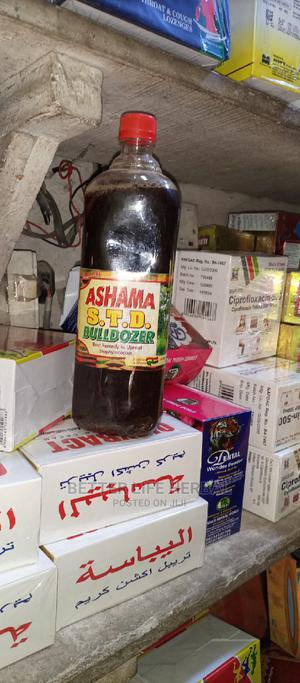 Ashama S.T.D. Bulldozer   Vitamins & Supplements for sale in Lagos State, Amuwo-Odofin