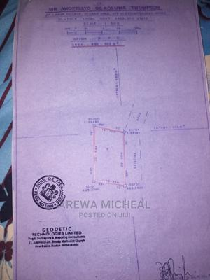 A Fenced Plot of Land for Sale at Olosan, Ayegun Oleyo Road. | Land & Plots For Sale for sale in Oyo State, Ibadan