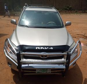 Toyota RAV4 2008 Gold   Cars for sale in Lagos State, Ikorodu