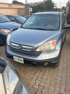 Honda CR-V 2008 2.0 RVi Automatic Blue | Cars for sale in Lagos State, Ikeja