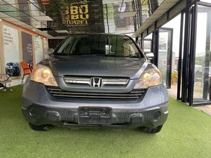 Honda CR-V 2007 EX Automatic Blue   Cars for sale in Abuja (FCT) State, Central Business District