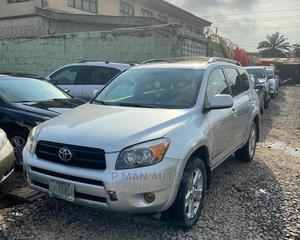 Toyota RAV4 2006 2.0 4x4 VX Automatic Silver   Cars for sale in Lagos State, Agege
