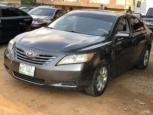 Toyota Camry 2008 3.5 LE Beige | Cars for sale in Abuja (FCT) State, Gwarinpa