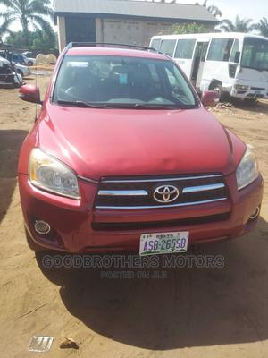 Toyota RAV4 2008 Red   Cars for sale in Anambra State, Awka