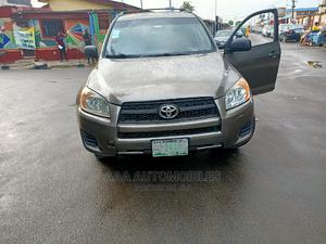 Toyota RAV4 2010 2.5 Limited 4x4 Brown | Cars for sale in Lagos State, Surulere