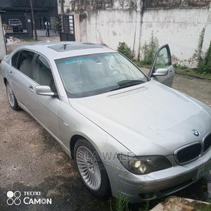 BMW 7 Series 2007 Silver | Cars for sale in Lagos State, Ikoyi