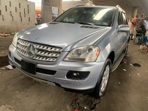 Mercedes-Benz M Class 2006 Blue | Cars for sale in Lagos State, Apapa