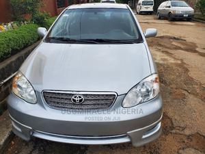 Toyota Corolla 2007 S Silver | Cars for sale in Lagos State, Oshodi