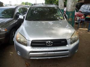 Toyota RAV4 2007 2.0 4x4 GX Silver   Cars for sale in Lagos State, Alimosho