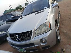 Mercedes-Benz M Class 2007 Silver | Cars for sale in Lagos State, Alimosho