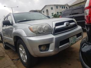 Toyota 4-Runner 2008 Silver | Cars for sale in Lagos State, Ikeja