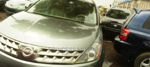 Nissan Murano 2008 3.5 Gray   Cars for sale in Lagos State, Isolo