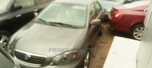Toyota Corolla 2007 LE Gray   Cars for sale in Lagos State, Isolo