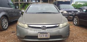 Honda Civic 2006 1.8i-Vtec EXi Gray | Cars for sale in Abuja (FCT) State, Central Business Dis
