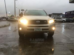 Toyota RAV4 2008 Gold   Cars for sale in Lagos State, Abule Egba