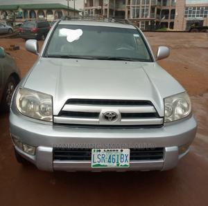 Toyota 4-Runner 2005 Silver   Cars for sale in Lagos State, Ikorodu
