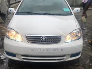 Toyota Corolla 2006 LE White | Cars for sale in Rivers State, Port-Harcourt