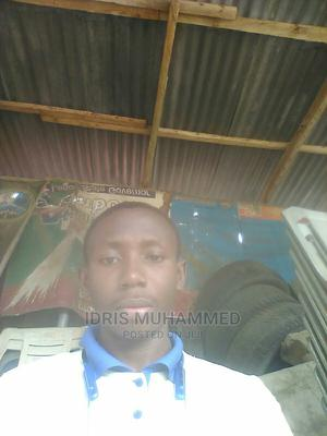 Loan Officer | Accounting & Finance CVs for sale in Lagos State, Agbara-Igbesan