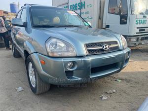 Hyundai Tucson 2007 Blue | Cars for sale in Lagos State, Ajah