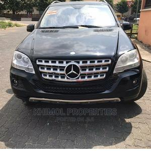 Mercedes-Benz M Class 2011 Black | Cars for sale in Abuja (FCT) State, Central Business District