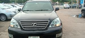 Lexus GS 2008 300 Automatic Black | Cars for sale in Delta State, Oshimili South