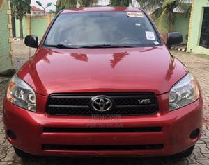 Toyota RAV4 2008 Red   Cars for sale in Oyo State, Ibadan