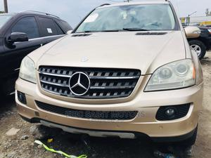 New Mercedes-Benz M Class 2008 ML 350 4Matic Gold | Cars for sale in Lagos State, Amuwo-Odofin