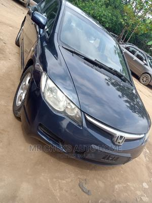 Honda Civic 2008 Blue | Cars for sale in Abuja (FCT) State, Gaduwa