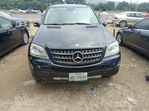 Mercedes-Benz M Class 2007 ML 350 4Matic Blue | Cars for sale in Abuja (FCT) State, Wuye