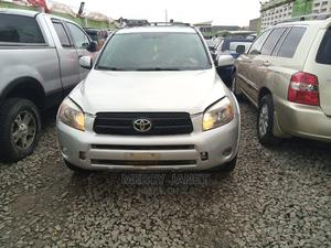 Toyota RAV4 2007 2.0 4x4 Silver   Cars for sale in Lagos State, Agege