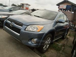 Toyota RAV4 2011 2.5 Limited 4x4 Blue | Cars for sale in Lagos State, Amuwo-Odofin