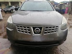 Nissan Rogue 2007 Gold | Cars for sale in Lagos State, Alimosho