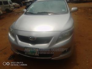 Toyota Corolla 2010 Silver | Cars for sale in Kwara State, Ilorin West