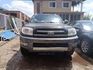 Toyota 4-Runner 2003 4.7 Gray | Cars for sale in Lagos State, Abule Egba