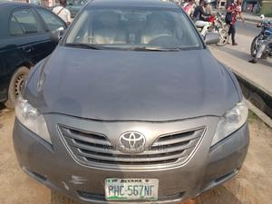 Toyota Camry 2008 Gray | Cars for sale in Rivers State, Port-Harcourt