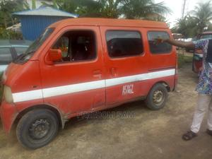 Mini Bus Suzuki | Buses & Microbuses for sale in Akwa Ibom State, Uyo