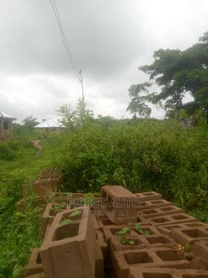 Half Plot of Land | Land & Plots For Sale for sale in Oyo State, Ibadan