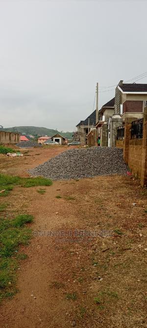 Full 7plots of Land at Harmony Estate | Land & Plots For Sale for sale in Ondo State, Ondo / Ondo State